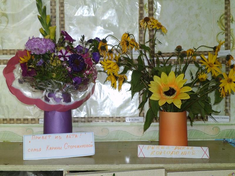 выставка осенних цветов фото